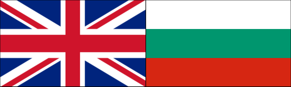 UK and Bulgaria